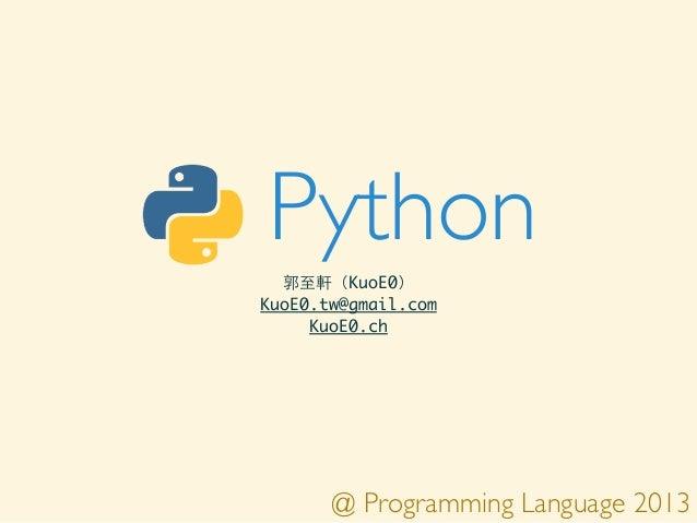Python @NCKU CSIE