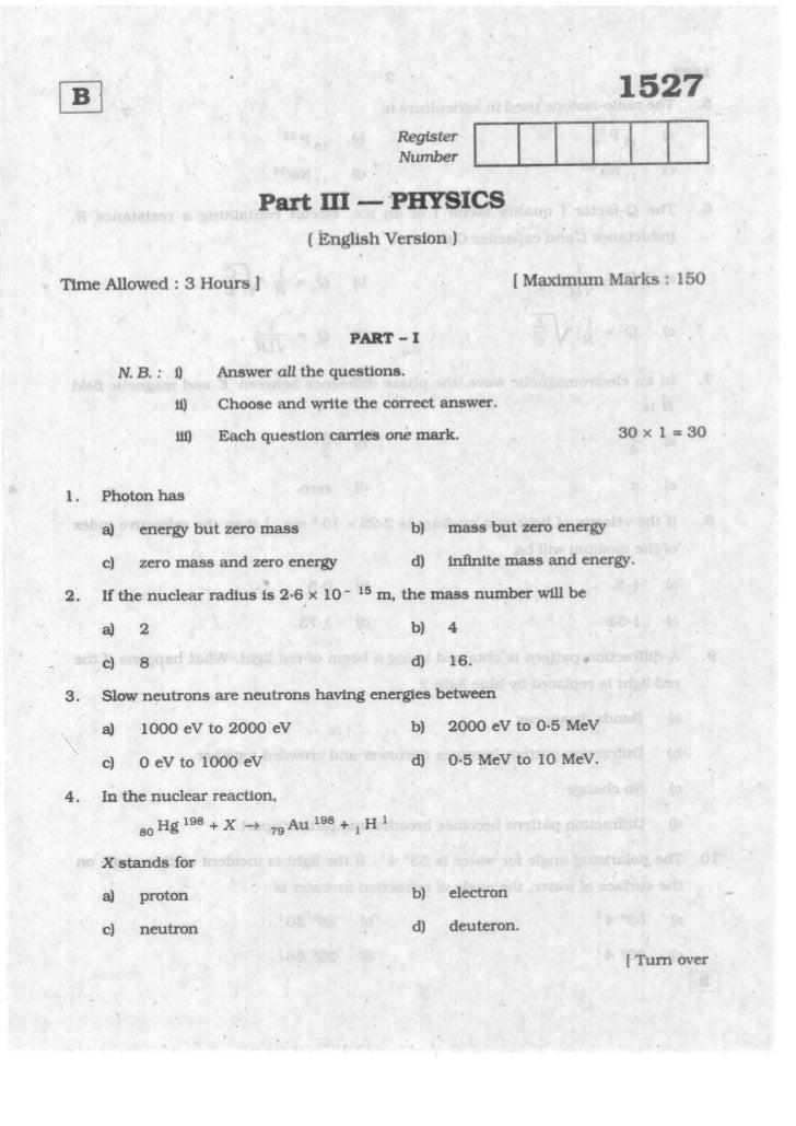 Plus2 physics  July 2008