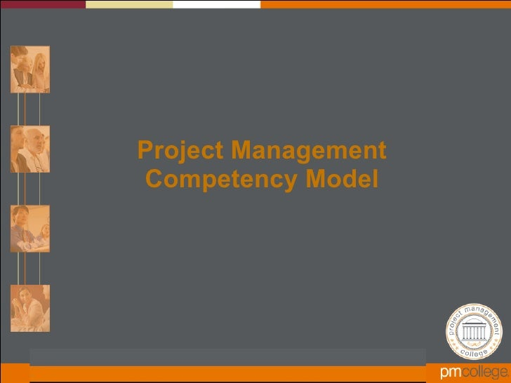 Project Management Competency Model