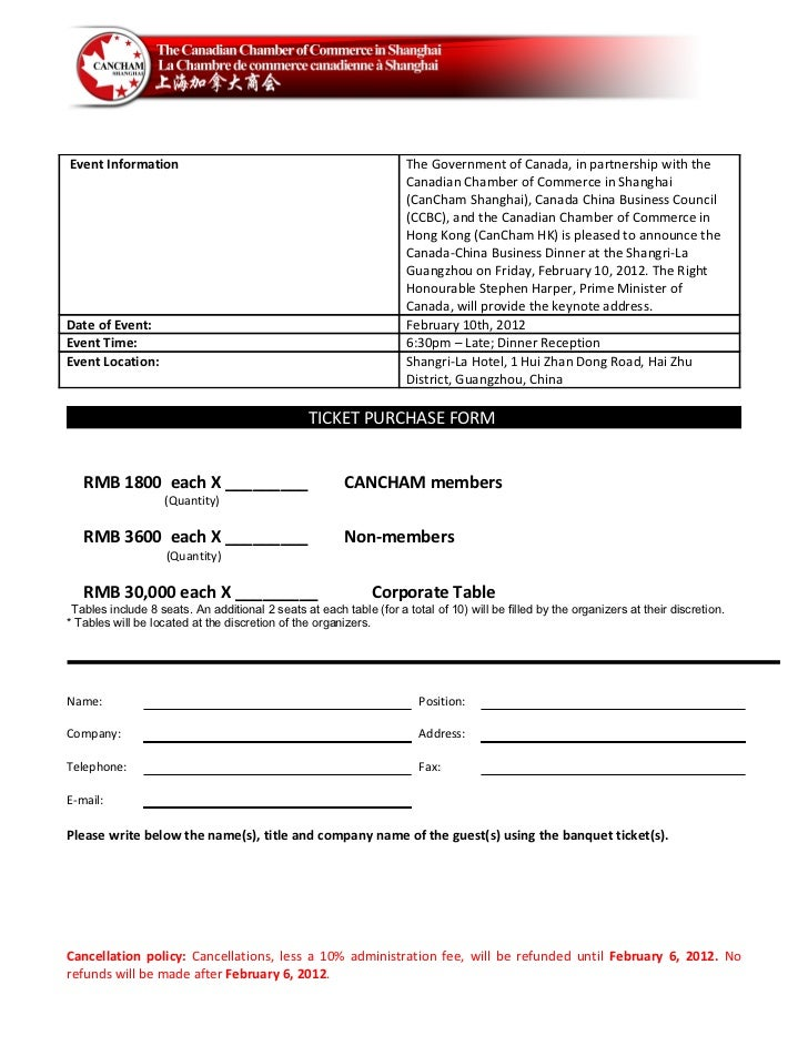 PM dinner in GZ 2012 Ticket Purchase Form