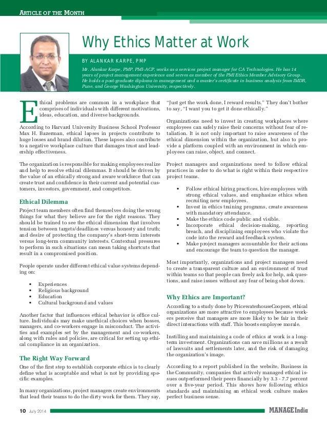 E Rhino Property Management MONTH E thical problems