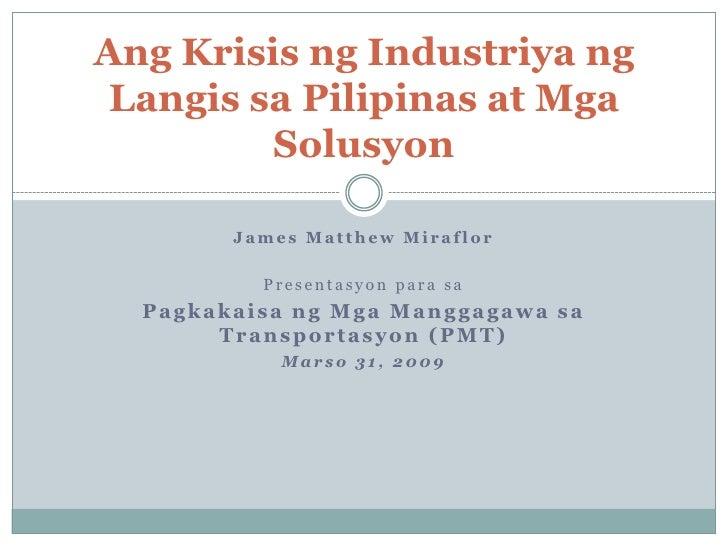 Ang Krisis ng Industriya ng  Langis sa Pilipinas at Mga          Solusyon          James Matthew Miraflor            Prese...
