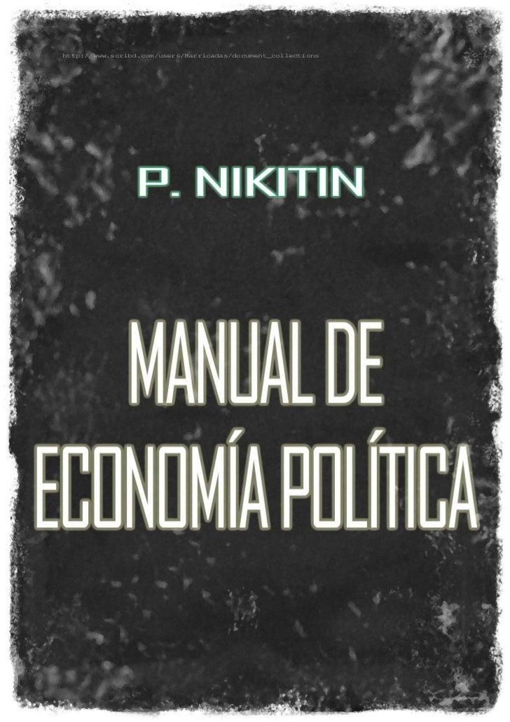P nikitin. manual de economia politica