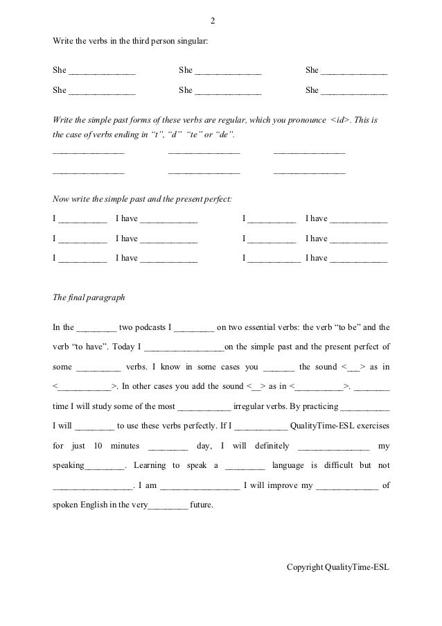 Third Person Singular Worksheets - Imatei
