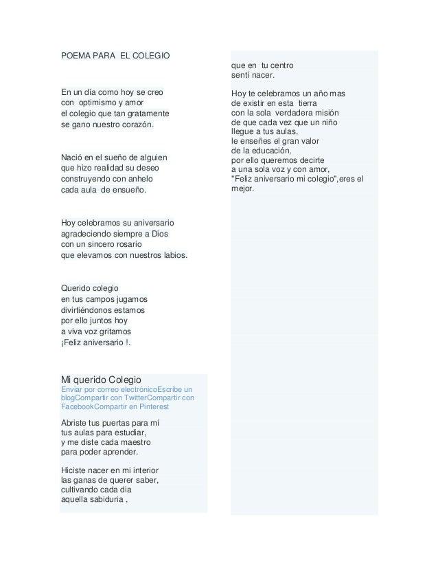 Poema para el colegio for Memoria descriptiva de un colegio