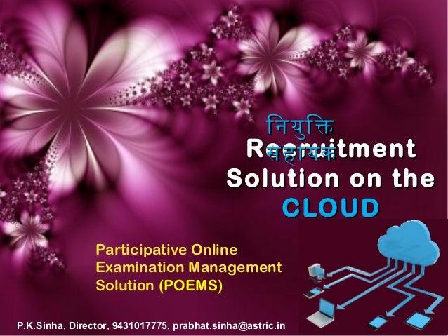 िनयुि क Recruitment सहायक  Solution on the CLOUD Participative Online Examination Management Solution (POEMS) P.K.Sinha, D...