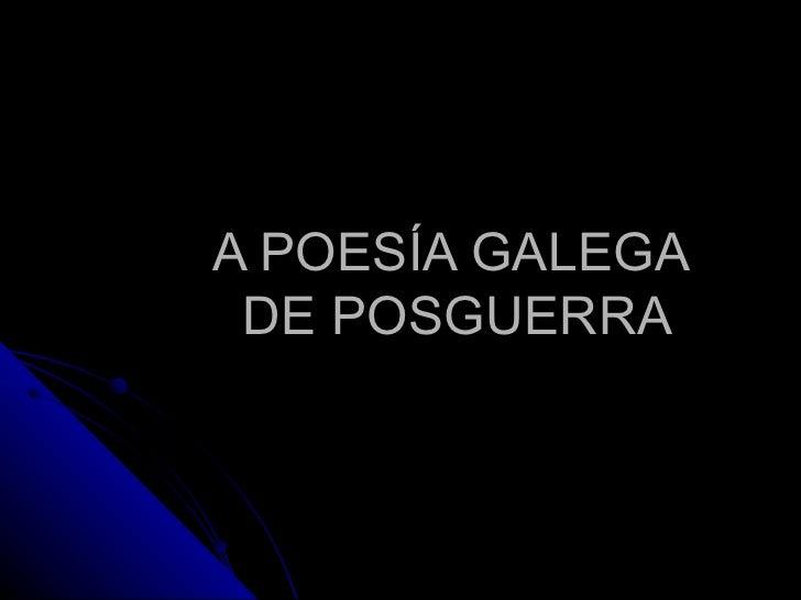 Poesía galega de posguerra