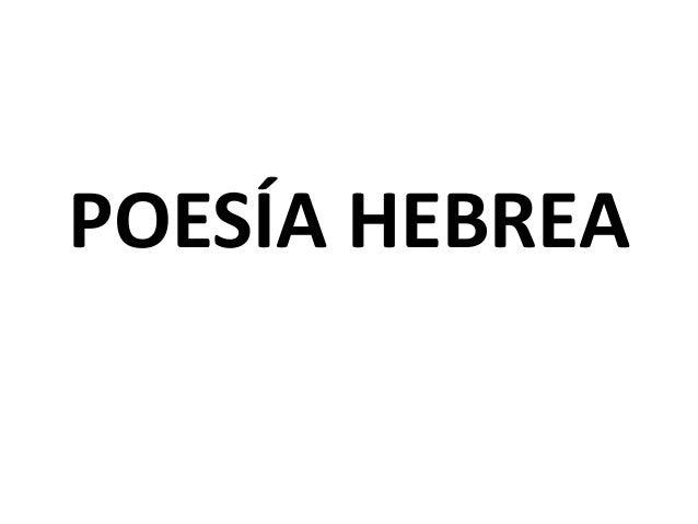 POESÍA HEBREA