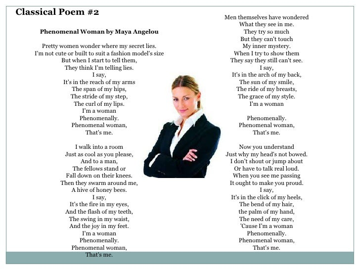 Phenomenal woman poem analysis