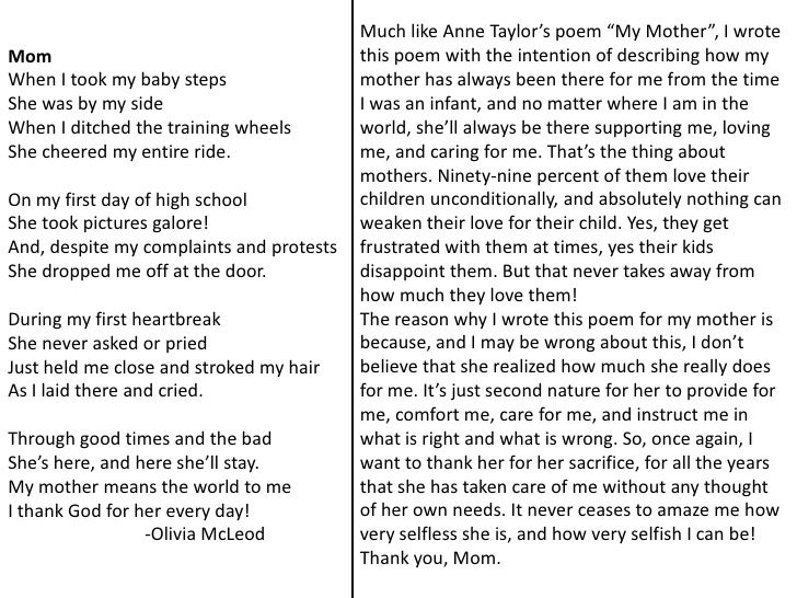 Essay Mom