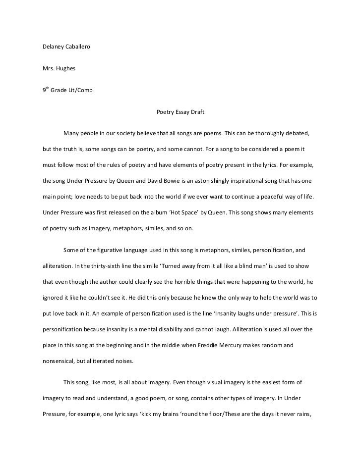 explication essays about songs