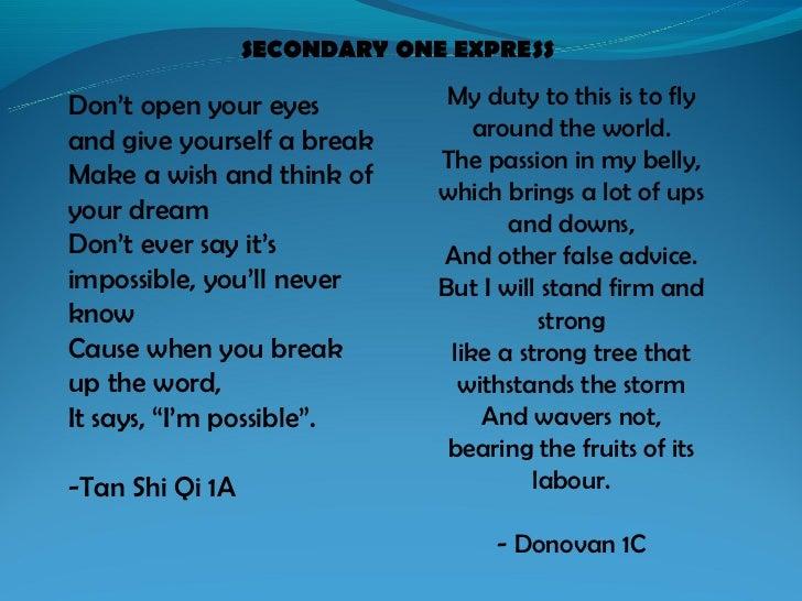 famous poem essay