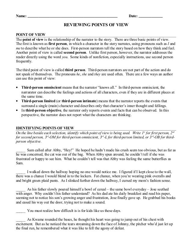 point of view worksheets middle school