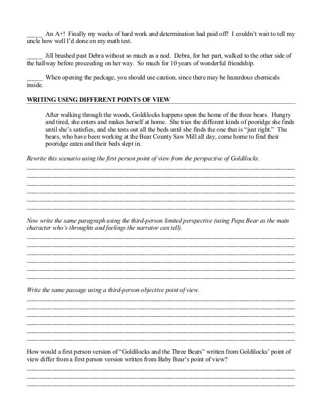 Point of view review worksheet