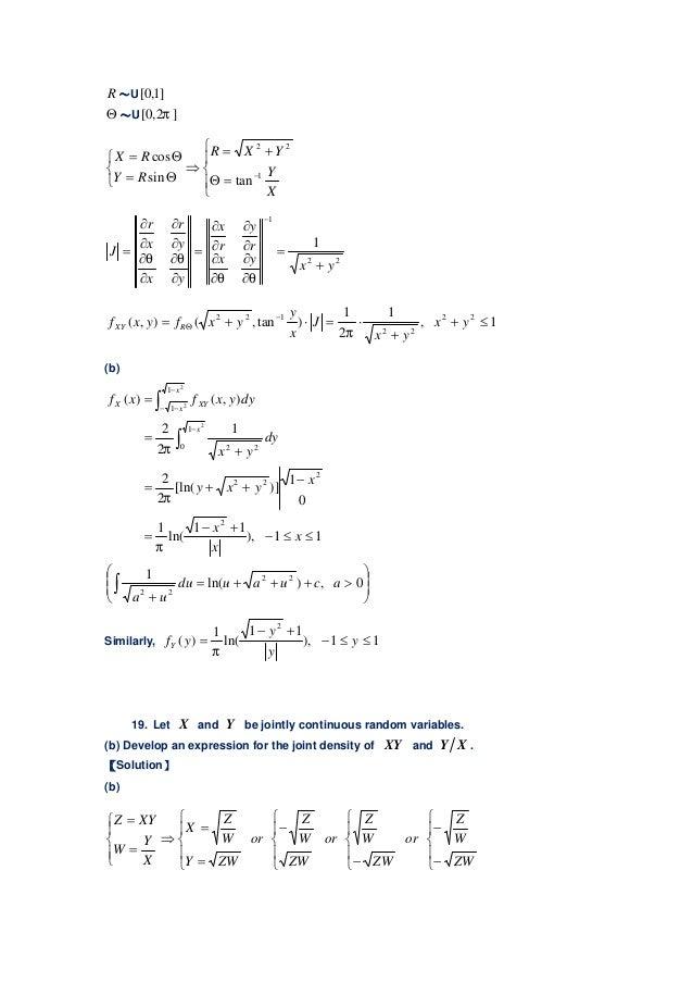 R/homework help