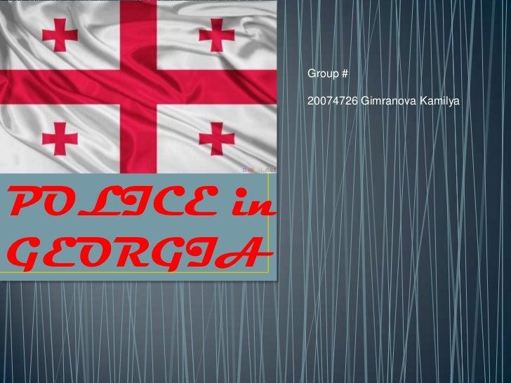 Police in Georgia