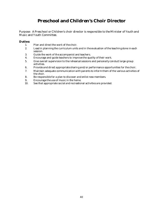 Policy And Procedure Manual Church Sample