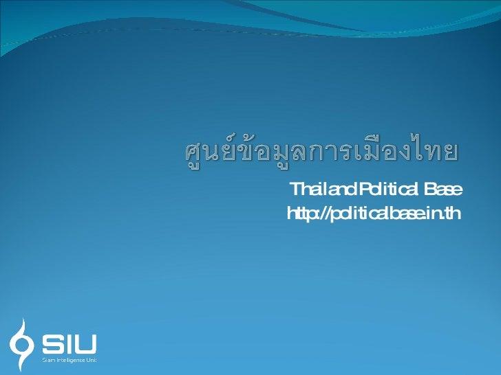 Thailand Political Base