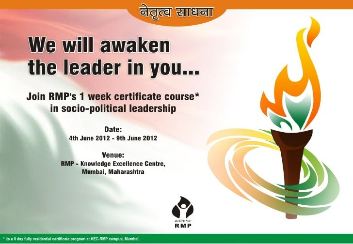 नेतृRव साधना    Certificate Course            InSocio-Political Leadership                      You participated in candle...
