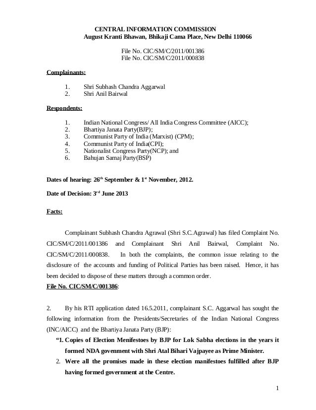 Central Government Official Letter Format