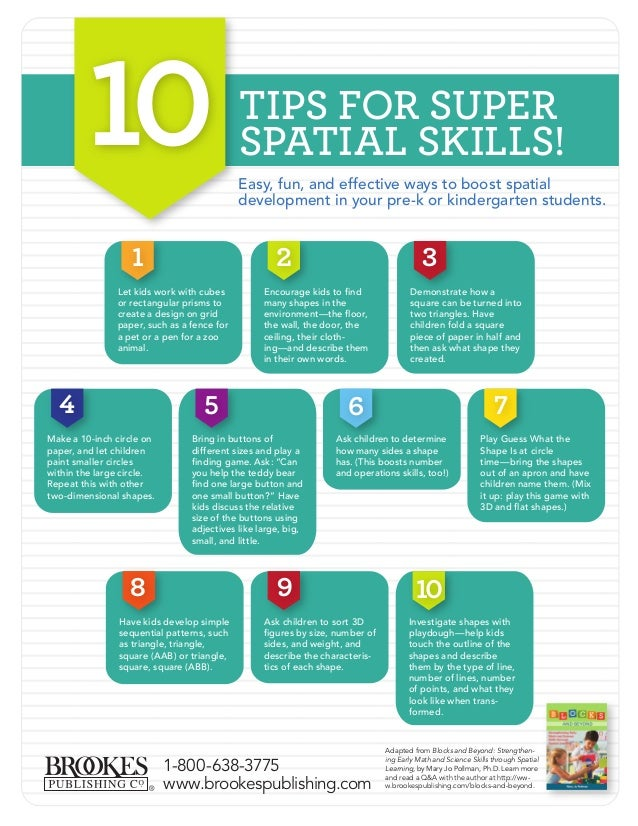 TIPS FOR SUPER SPATIAL SKILLS! Easy, fun, and effective ways to boost spatial development in your pre-k or kindergarten st...