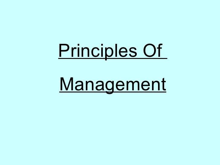 principle of management by koontz
