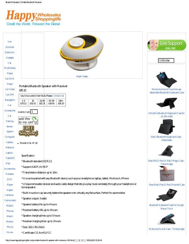 Bluetooth Speaker, Portable Bluetooth Receiver