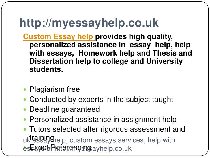 essay on service excellence Introduction for compare and contrast essay service excellence essay cheap will writing services essay on my life without paper.