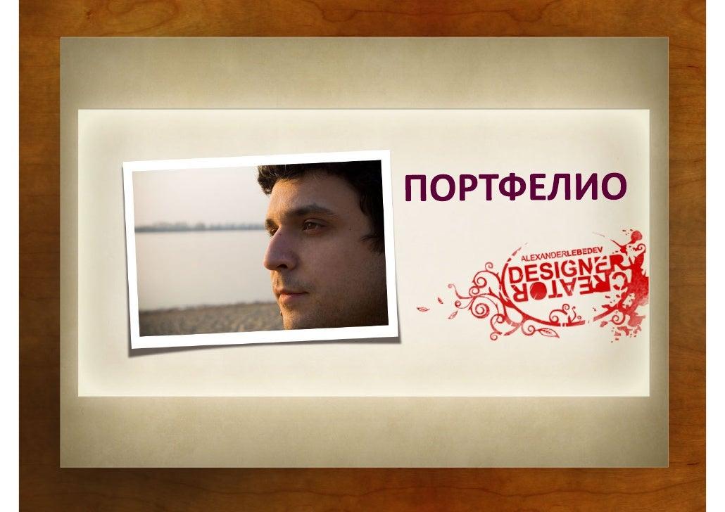 http://rutube.ru/tracks/2624068.html?v=5cedb6849958980450eb50272d74d93a