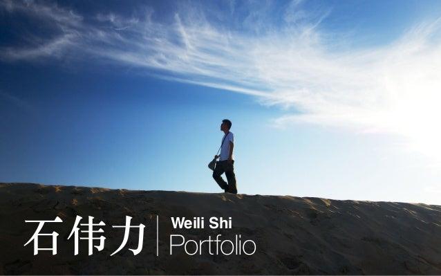 石伟力  Weili Shi  Portfolio