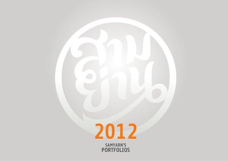 2012 SAMYARN'SPORTFOLIOS
