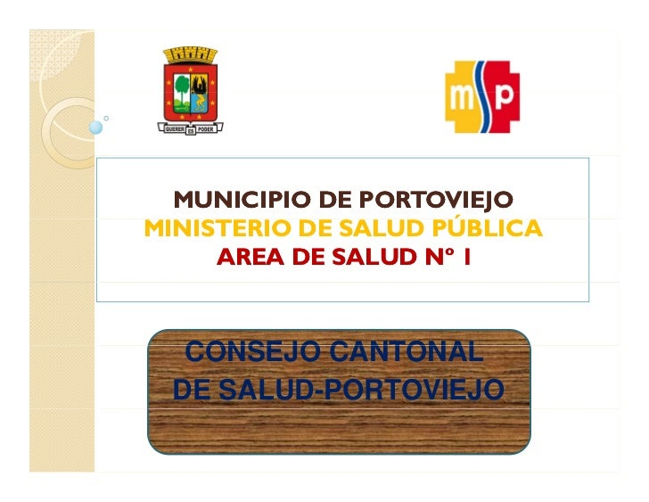 Consejo Cantonal Portoviejo