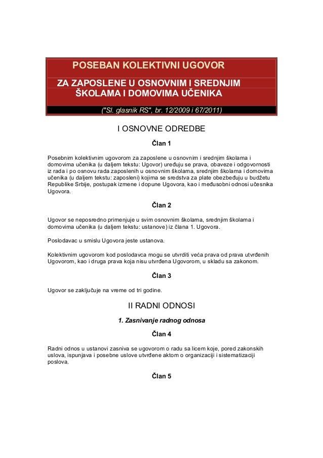 """POSEBAN KOLEKTIVNI UGOVOR ZA ZAPOSLENE U OSNOVNIM I SREDNJIM ŠKOLAMA I DOMOVIMA UČENIKA (""""Sl. glasnik RS"""", br. 12/2009 i 6..."""