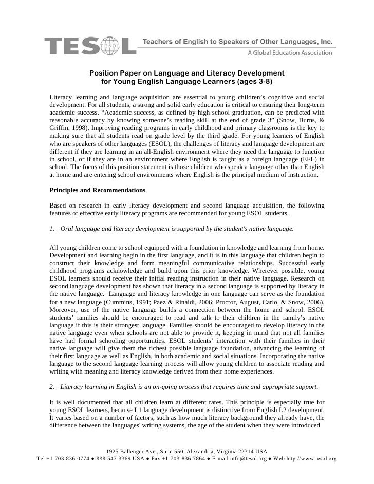 Position paper on language and literacy development