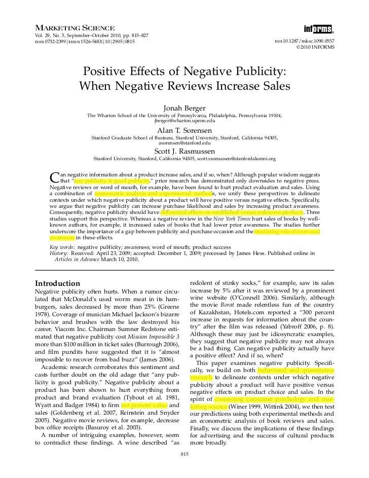 Негатив, дающий продажи