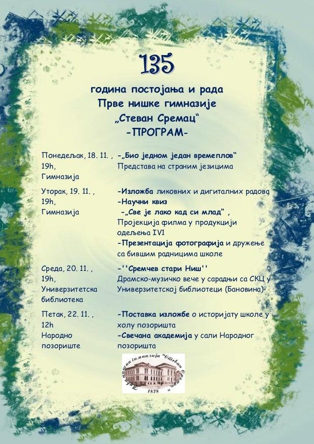 Poster 135 godina (M)