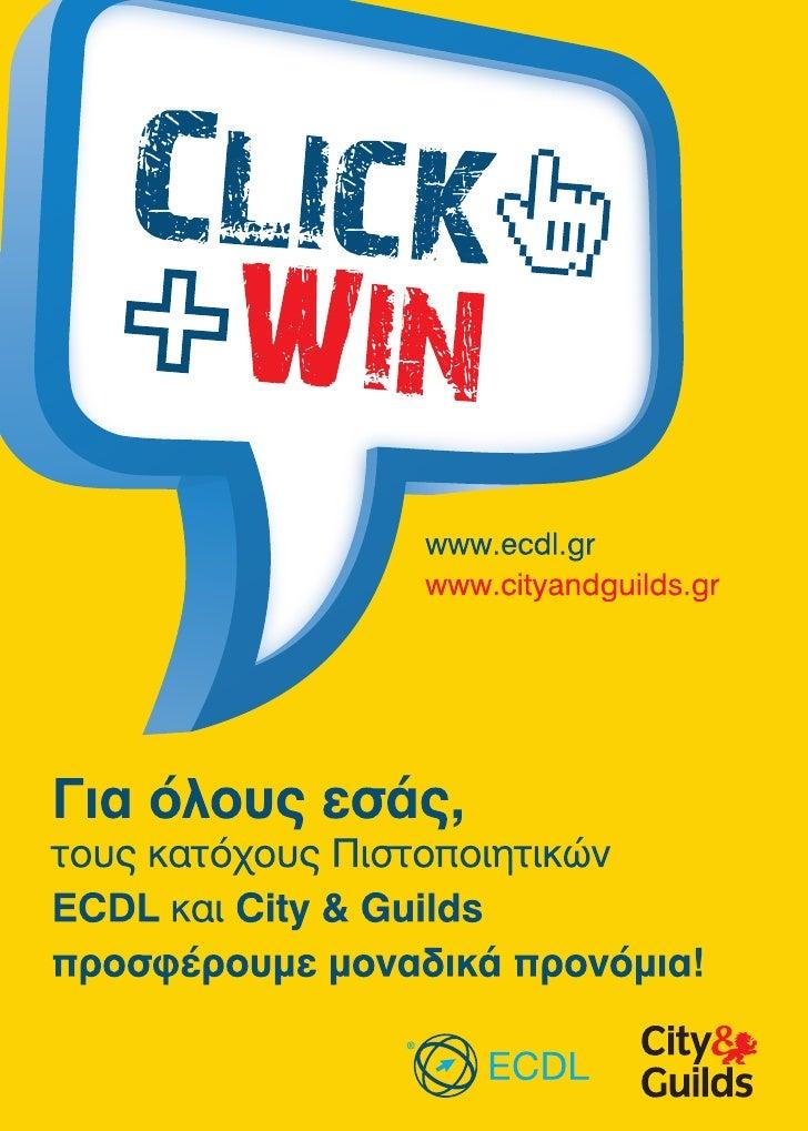 Click + Win_Poster