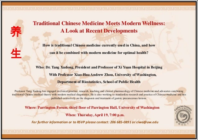 Traditional Chinese Medicine Meets Modern Wellness:养                            A Look at Recent Developments             ...