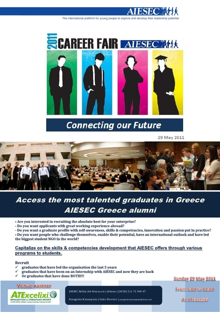 AIESEC Greece Career Fair