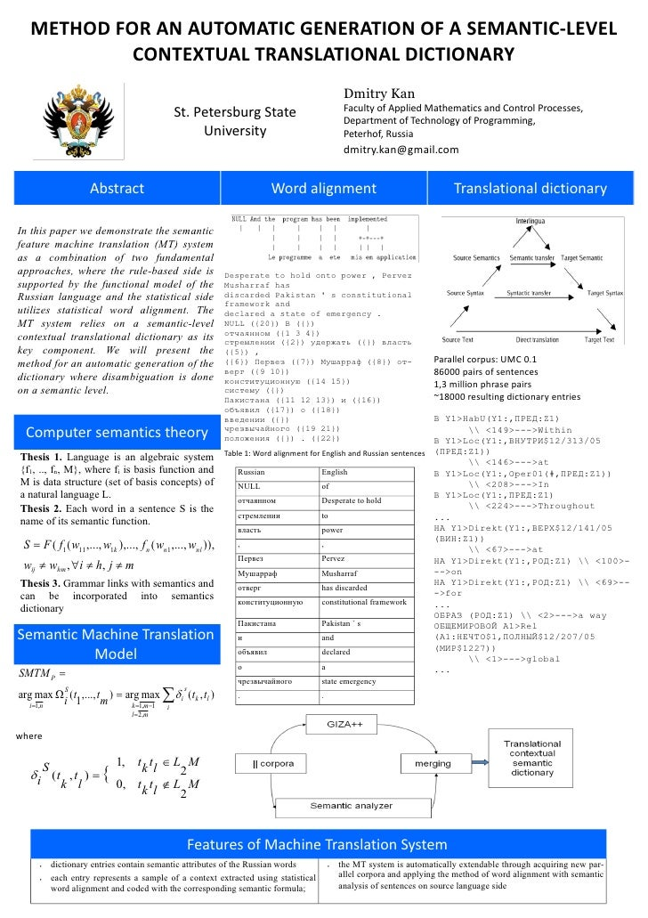 Poster: Method for an automatic generation of a semantic-level contextual translational dictionary