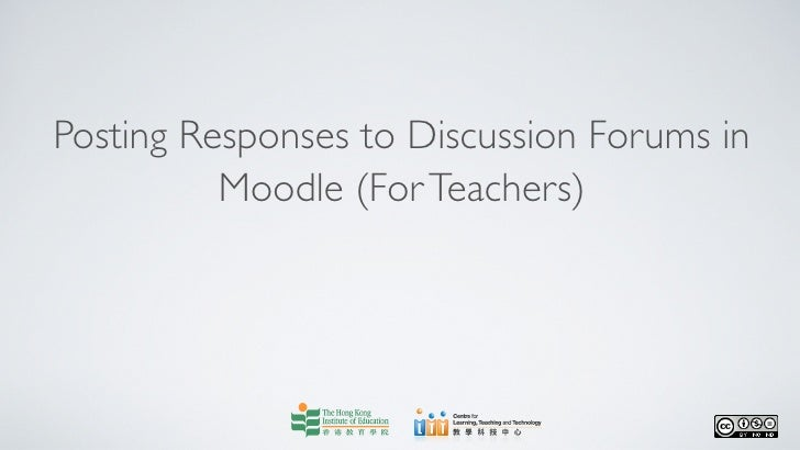 Posting responses to discussion forums in moodle (for teachers)
