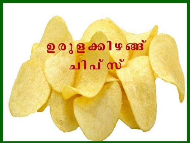 Potato chips 1
