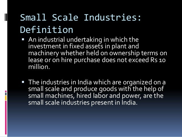 problems of small scale industries