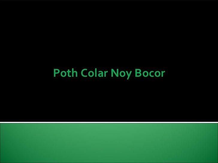 Poth Colar Noy Bocor                A publication of www.jessore.info