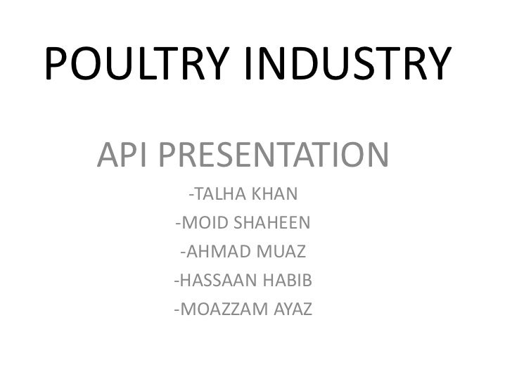Poultry industry of pakistan