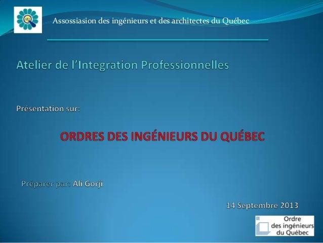 Assossiasion des ingénieurs et des architectes du Québec
