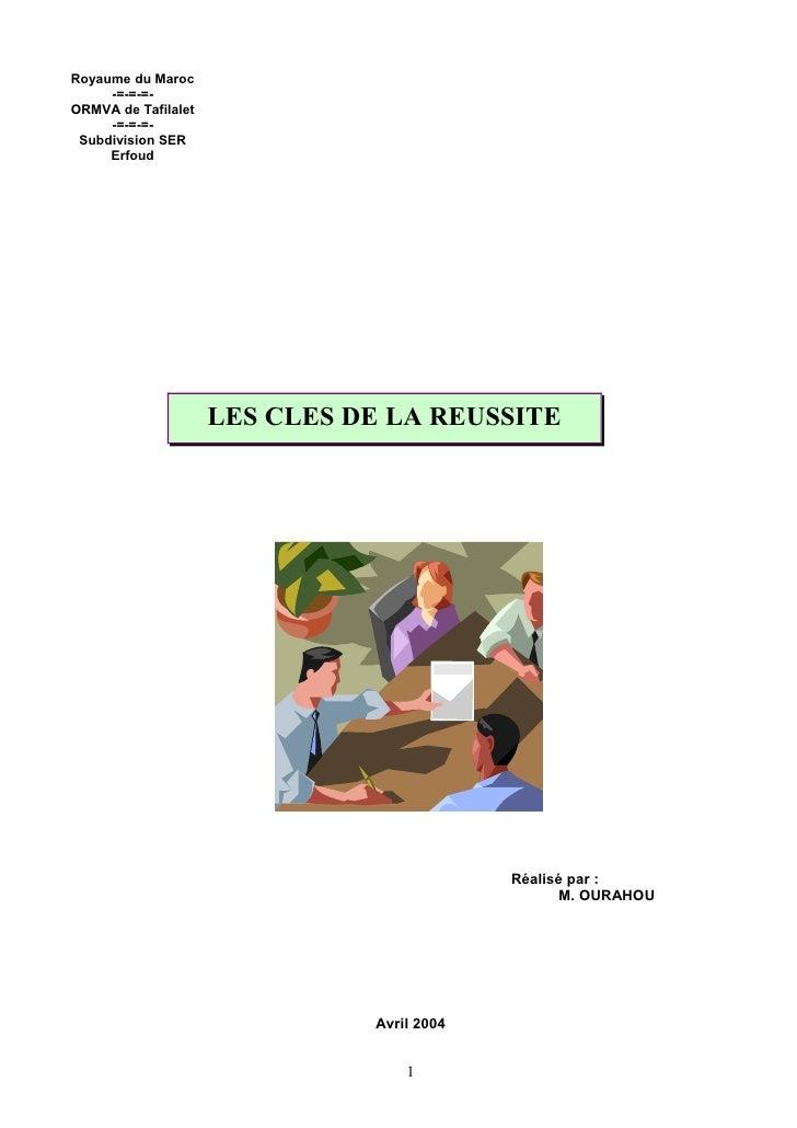 Royaume du Maroc      -=-=-=- ORMVA de Tafilalet      -=-=-=-  Subdivision SER      Erfoud                          LES CL...