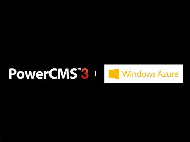 Power cms3+azure