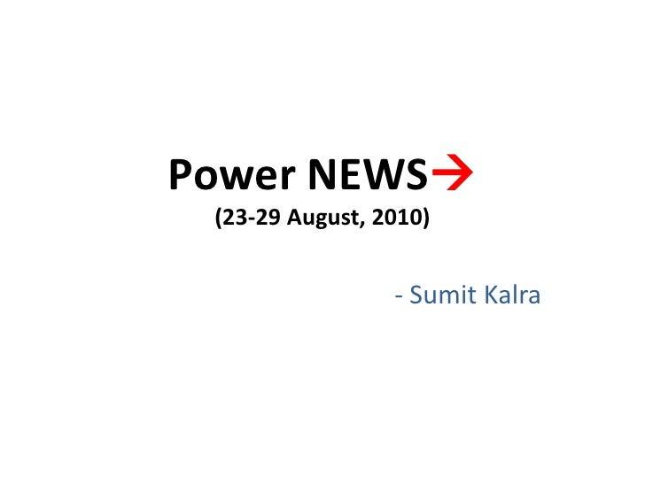 Power NEWS(23-29 August, 2010)<br />- SumitKalra<br />