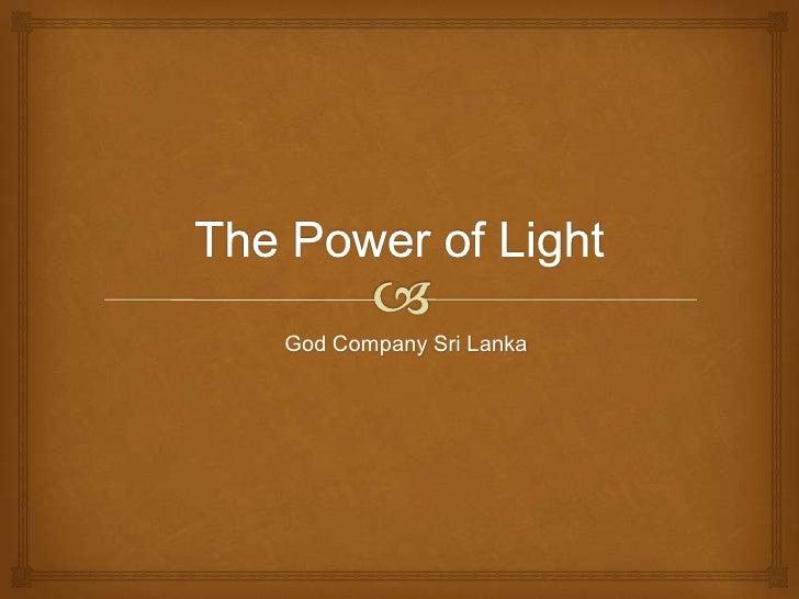 God Company Sri Lanka